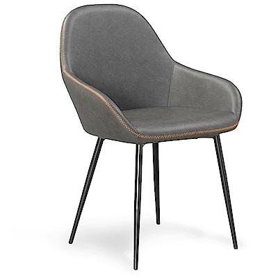 AT HOME-現代輕工業風鐵藝灰色皮餐椅(58*56*84cm)德川