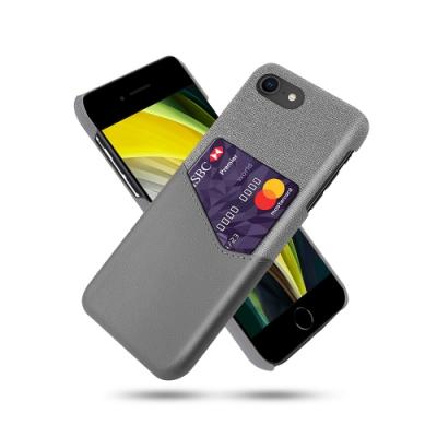 拼布皮革 iPhone SE2/8/7 插卡手機殼(5色)