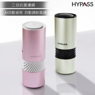 【HYPASS海帕斯】三代AI自動偵測 空氣瓶子 車用空氣清淨機