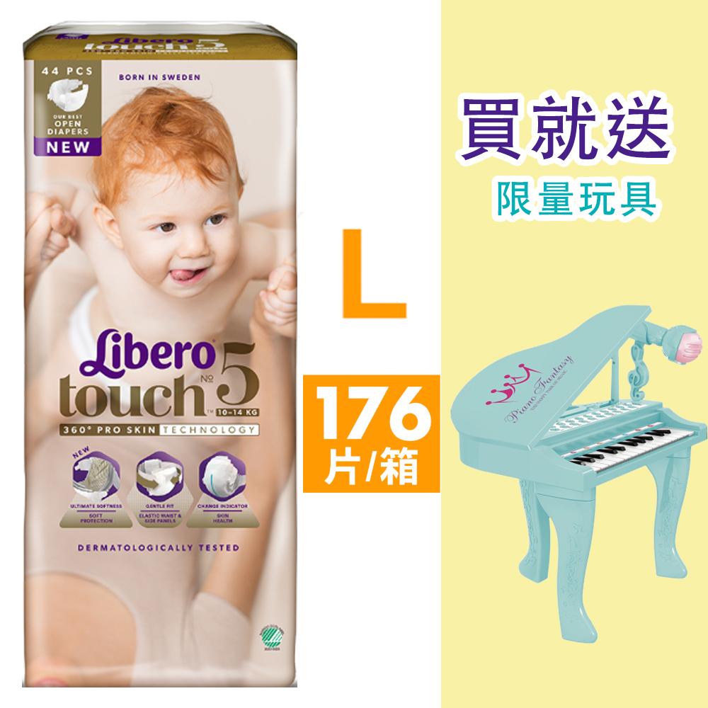 麗貝樂 Touch嬰兒紙尿褲5號(L-44片x4包)-箱購 @ Y!購物