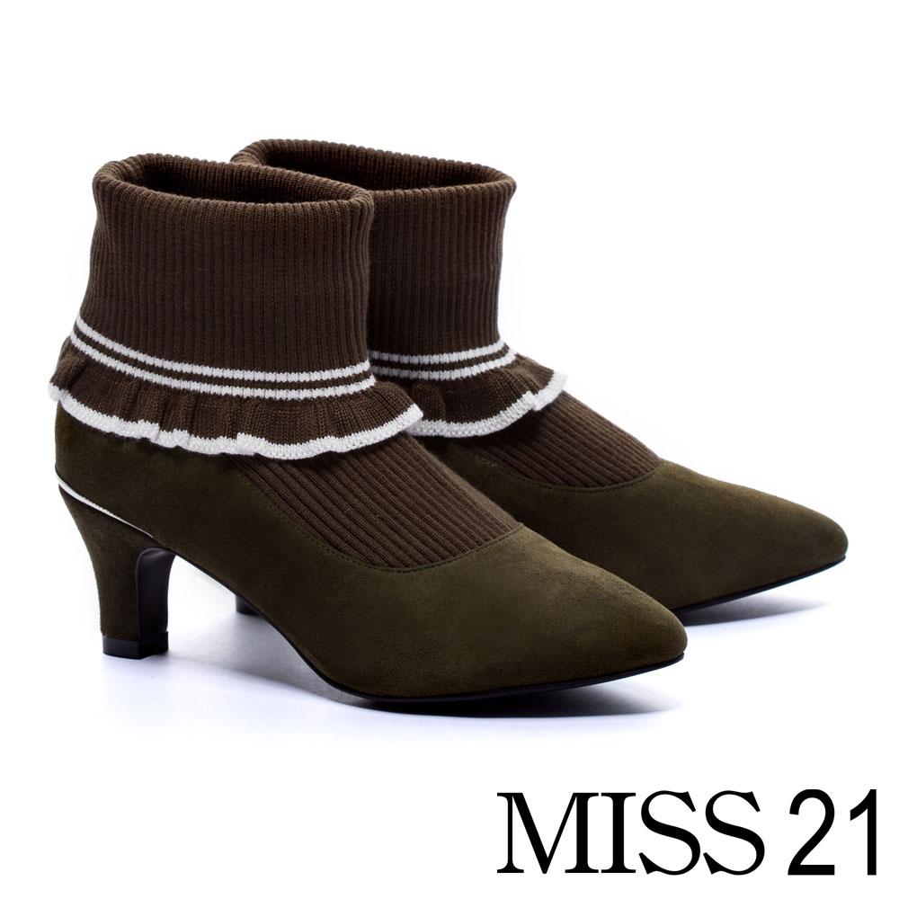 高跟鞋 MISS 21 冬日復古拼接荷葉邊造型襪套尖頭高跟鞋-綠