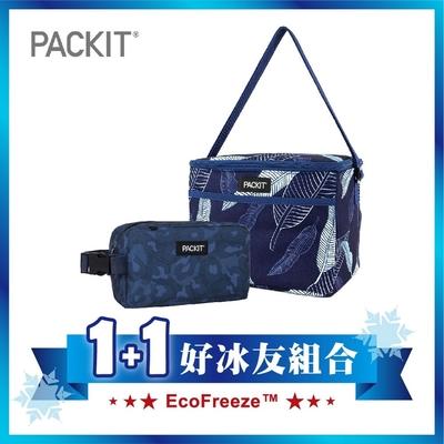 美國【PACKIT】冰酷 1+1好冰友方型B組合