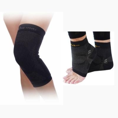 王鍺高能量3D神奇活力護膝、護踝套2件組 (鍺+竹炭+銀纖維) 加贈日本彈力保暖機能衣