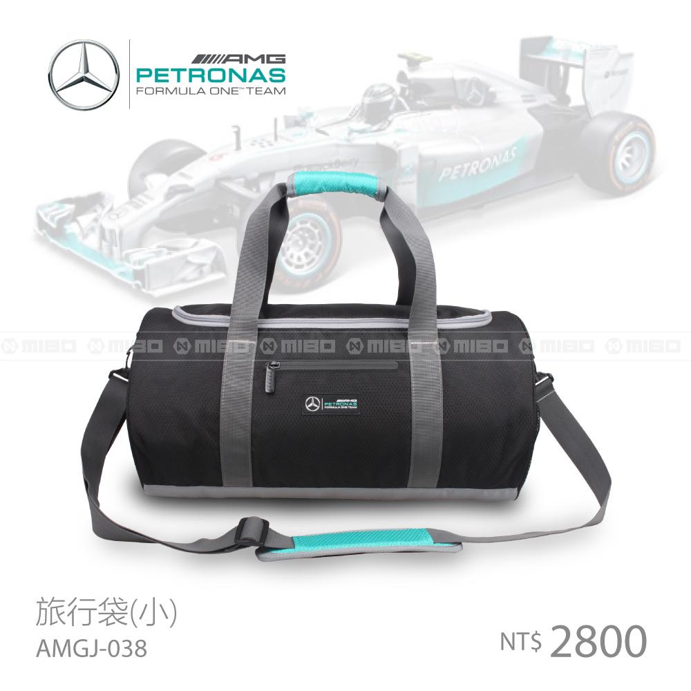 賓士 AMG 賽車 Mercedes Benz Petronas 旅行包 AMGJ-038
