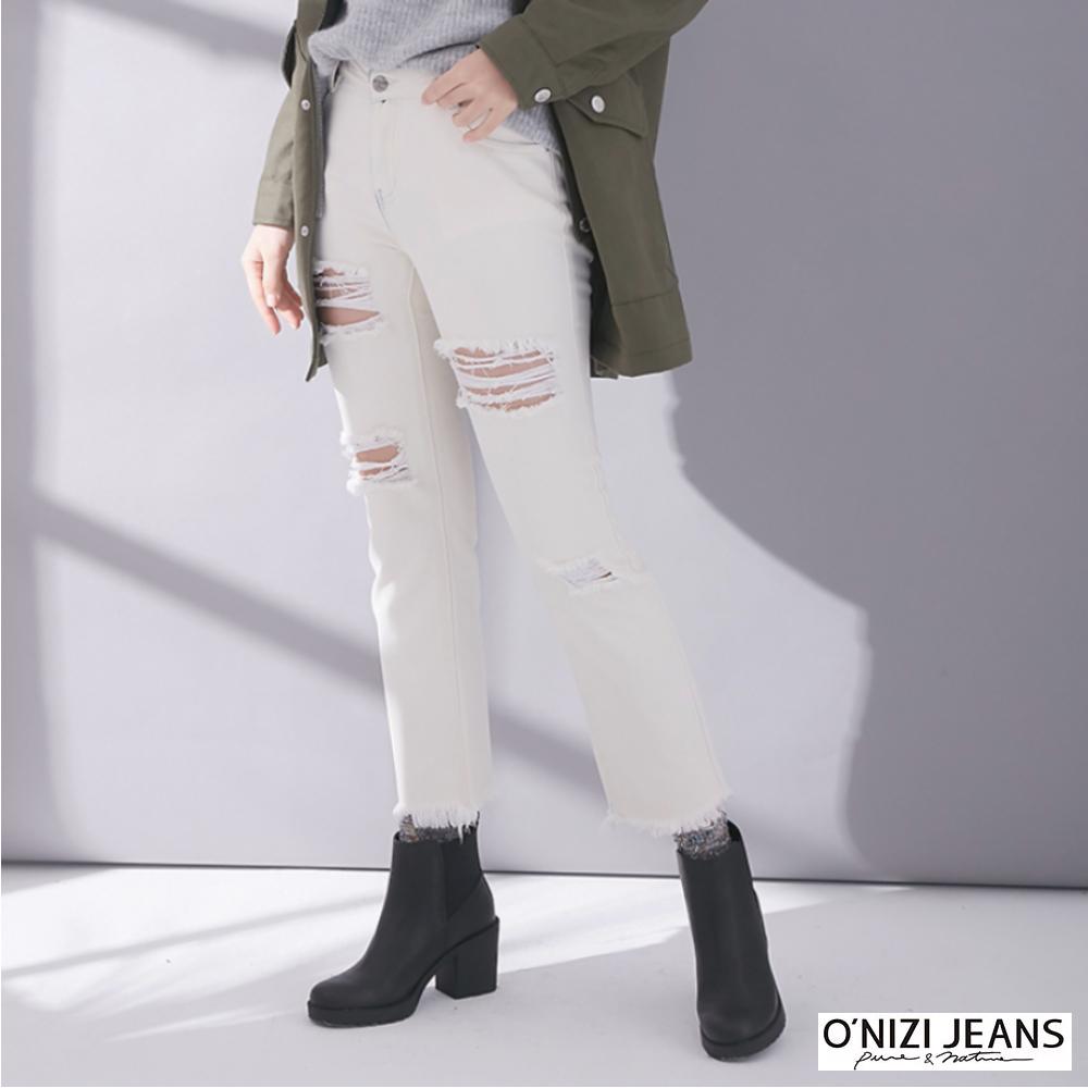 onizi白色割破男友褲-女-白