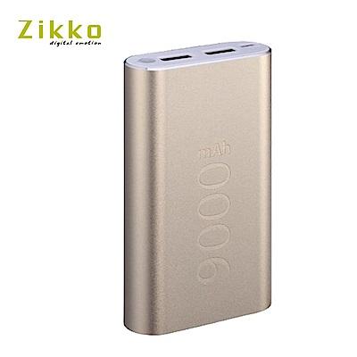 Zikko M9000T 鈦金鋁行動電源-金