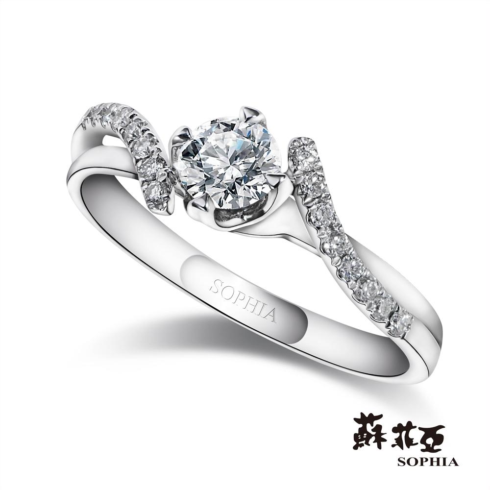 蘇菲亞SOPHIA -葛莉絲 0.30克拉FVVS1 3EX鑽石戒指