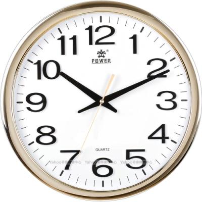 POWER霸王鐘錶-現代時尚感設計靜音掛鐘-亮麗金-PW-8271-ALKS-37.8CM