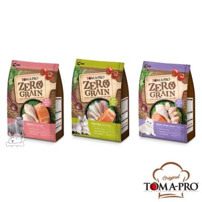 TOMA-PRO 優格 零穀系列 貓飼料 5.5磅 2包