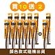 日本製 大正齒醫者150-波浪牙刷  買10送2 (共12入顏色隨機) product thumbnail 1