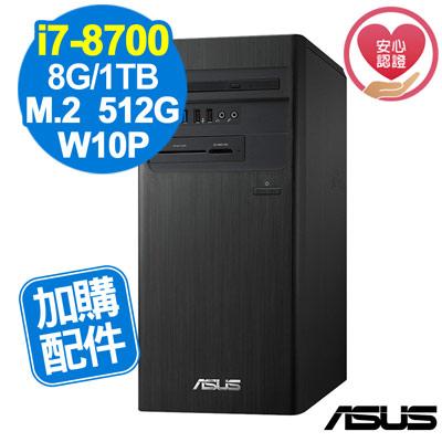 ASUS M840MB i7-8700/8G/660P 512G+1TB/W10P
