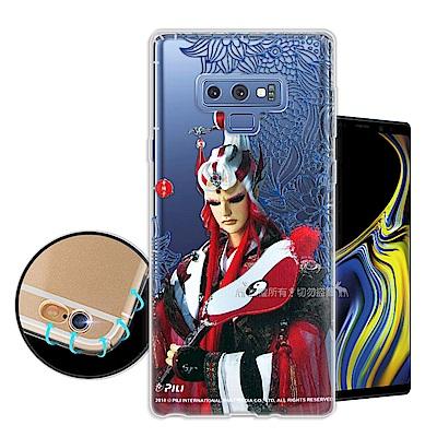 霹靂授權正版 Samsung Galaxy Note 9 布袋戲滿版空壓手機殼(...