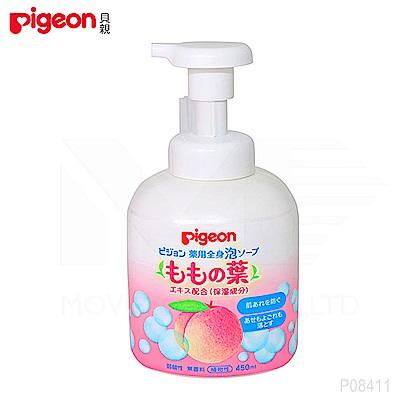 【任選】日本《Pigeon 貝親》桃葉泡沫沐浴乳(瓶裝) 450ml