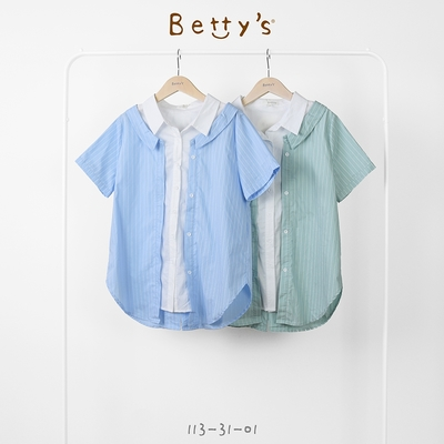 betty's貝蒂思 假兩件條紋拼接襯衫(粉綠)