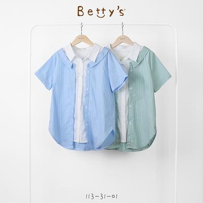 betty's貝蒂思 假兩件條紋拼接襯衫(淺藍)