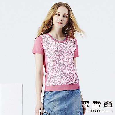 【麥雪爾】涼感雙色玫瑰緹花針織衫-粉