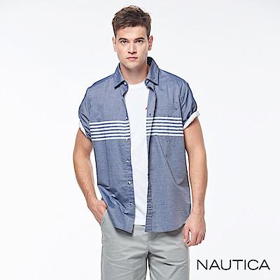 Nautica文青型男短袖襯衫-藍灰