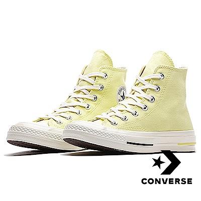 CONVERSE-All Star男女休閒鞋-黃