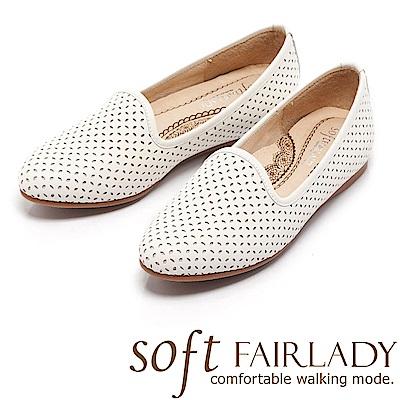 Fair Lady Soft 芯太軟 英式雕花雅痞樂福鞋 白
