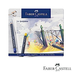 Faber Castell 創意工坊 goldfaber油性色鉛筆24色