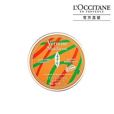 L'OCCITANE歐舒丹 節慶嘉年華柑橘馬鞭草舒芙身體霜150ml