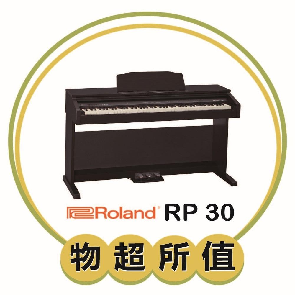 Roland RP30 88鍵數位電鋼琴/ 特定地區銷售/ 初學者推薦 /黑色/