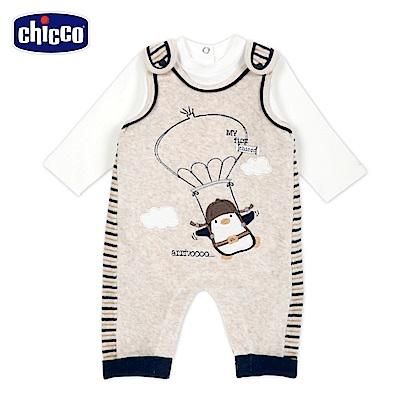 chicco-飛行企鵝系列-背心褲套裝-卡其(3-12個月)