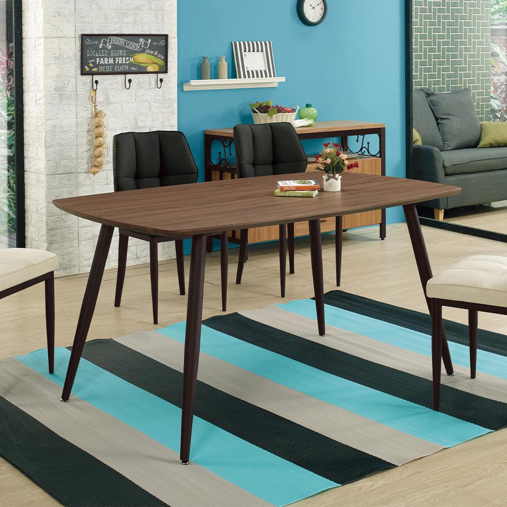 H&D 古巴克5尺餐桌