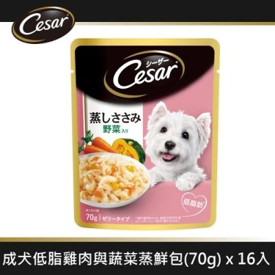 西莎 蒸鮮包成犬低脂雞肉與蔬菜(70g*16入)