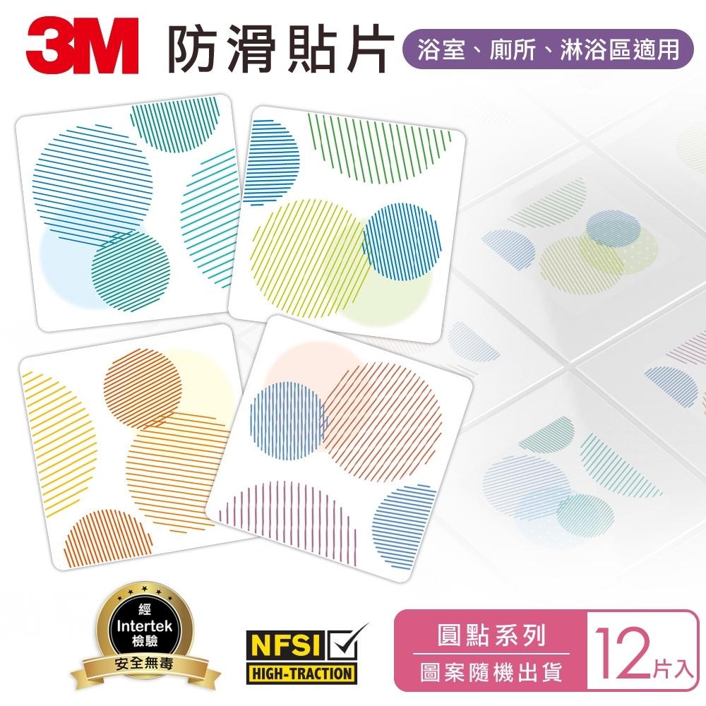 3M 防滑貼片-圓點(12片入)-圖案隨機出貨