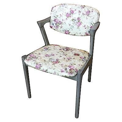 AS-Erin花布實木餐椅-54x58x78cm