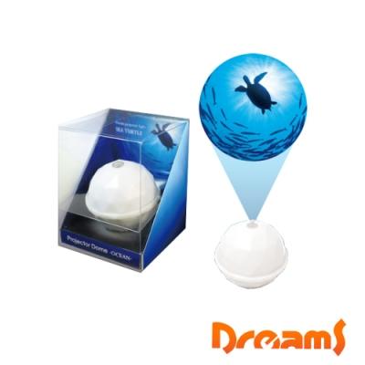 Dreams Projector Dome 海洋系投影球- 白/海龜