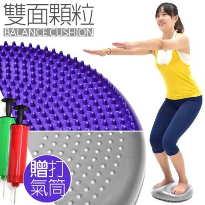 充氣美臀墊(送打氣筒) 按摩坐墊 腳底按摩墊美尻墊