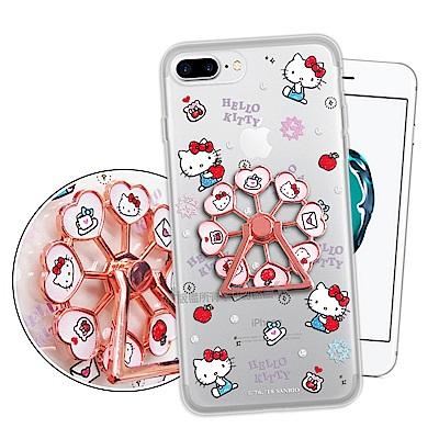 三麗鷗 iPhone 8 Plus/7 Plus/6s Plus摩天輪指環扣殼(蘋果樂園)