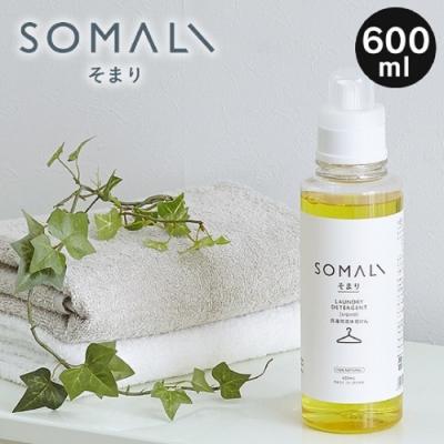 日本 木村石鹼 SOMALI 液態洗衣石鹼/液體皂 600ml