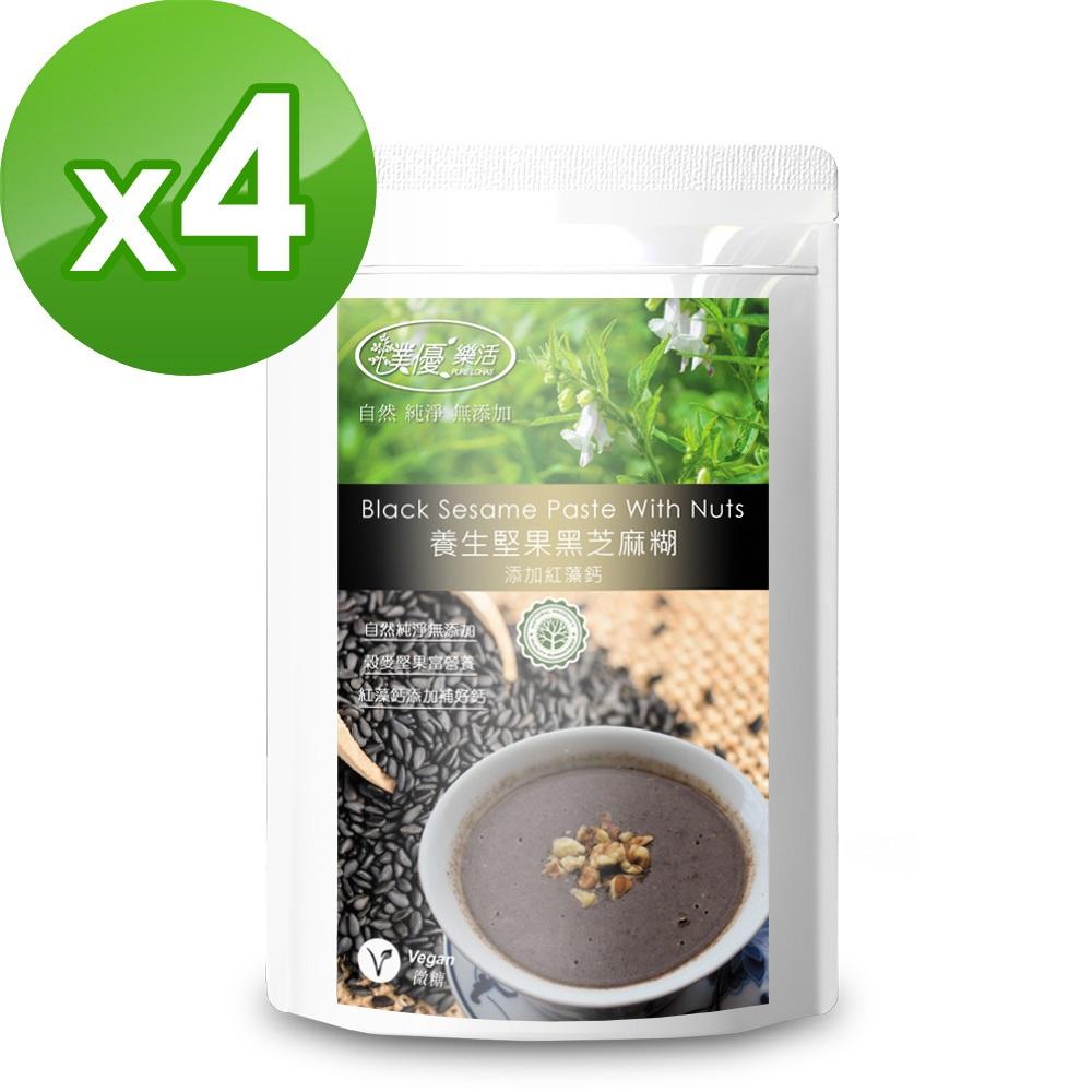 樸優樂活 養生堅果黑芝麻糊-微糖(添加紅藻鈣)(400g/包)*4包-加贈一包共五包