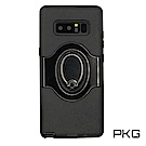 PKG 三星Note8 抗震防護手機殼-支援磁吸車架功能