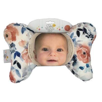 【美國Baby Elephant Ears】大象寶寶護頸枕(共3款可選)