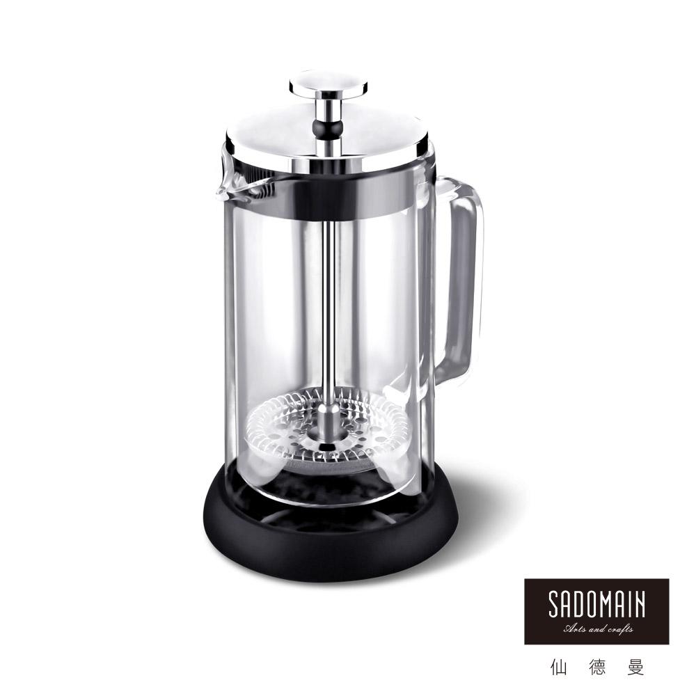 仙德曼SADOMAIN 雙層玻璃法式濾壓壺 350ml