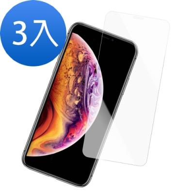 iPhone 11 Pro 透明 高清 鋼化玻璃膜 手機螢幕保護貼-超值3入組