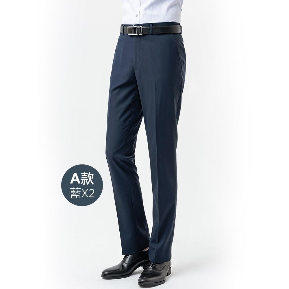 極品名店 頂級透氣西裝褲2件組(多款選)