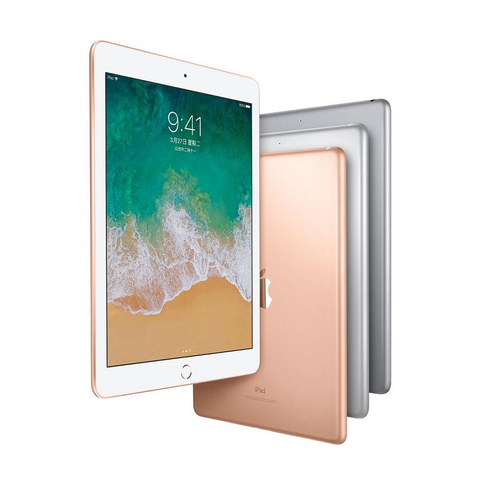 福利機Apple 2018 iPad 9.7吋 32G WiFi