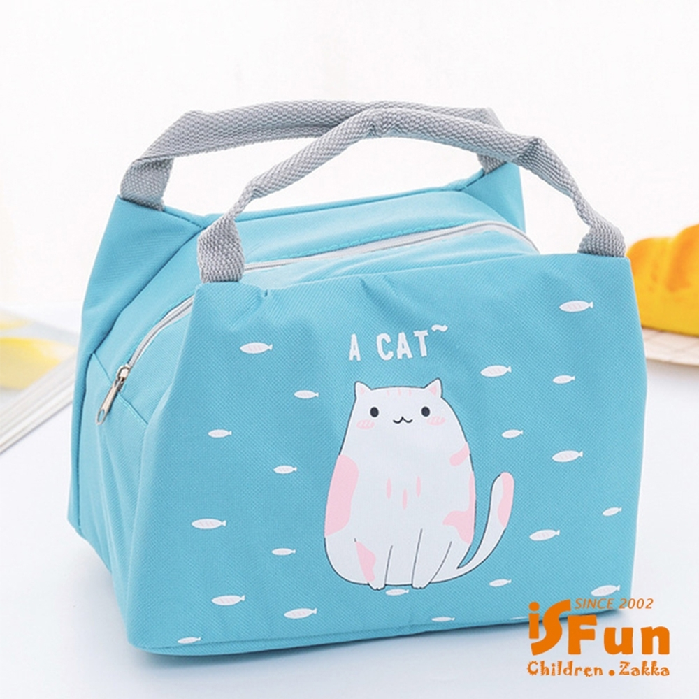 iSFun 賣萌貓咪 手提保冷保溫便當包 天藍