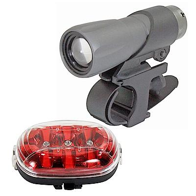 皇家騎士3W伸縮調焦變光手電筒+皇室貴族後警示燈-8H