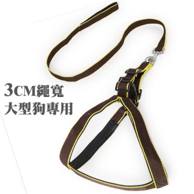 Kiwi 大型狗專用鑲邊泡棉胸背寵物拉繩 3cm