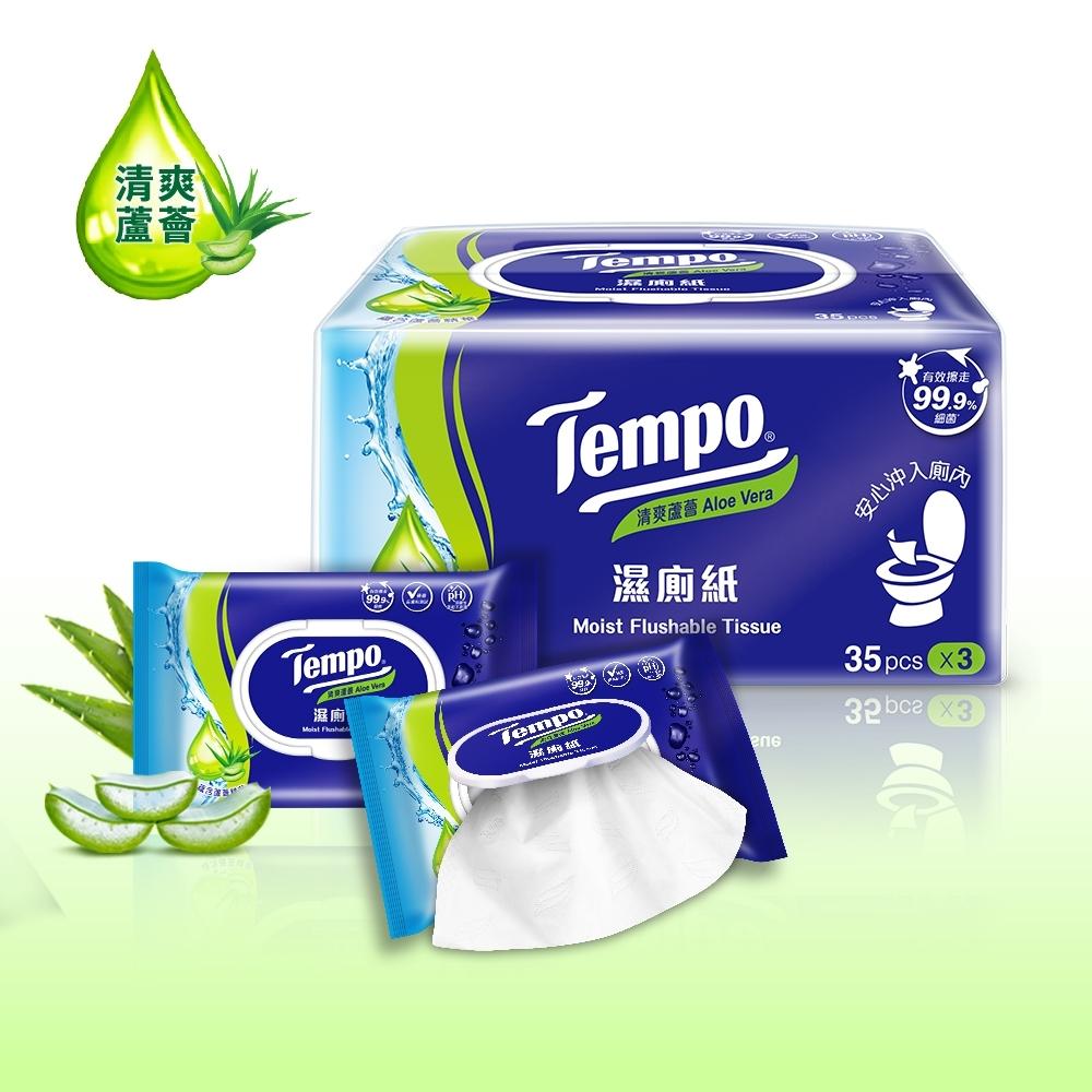 Tempo 清爽蘆薈濕式衛生紙(35抽×3包)/串
