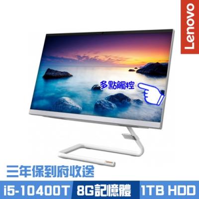 Lenovo AIO 3 F0EU001STW 24型觸控桌上型電腦 (i5-10400T/8G/1TB/Win10/IdeaCentre/三年保固)