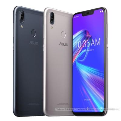 ASUS Zenfone Max M2 ZB633KL(4G/64G)智慧型手機