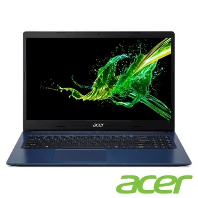 Acer A3155-5G-53HX15吋筆電(i5-8265U/4G/256G+1T藍/福