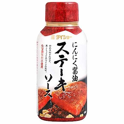 Daisho 牛排調味醬-大蒜醬油風味(170g)